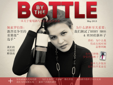 By The Bottle Magazine